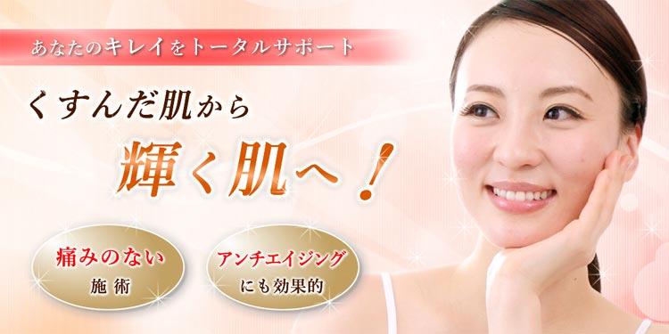 兵庫県伊丹市のエステティックサロン。ワンランク上の女性に輝くなら当店におまかせください。|アトリエ・ヴィヴィアン